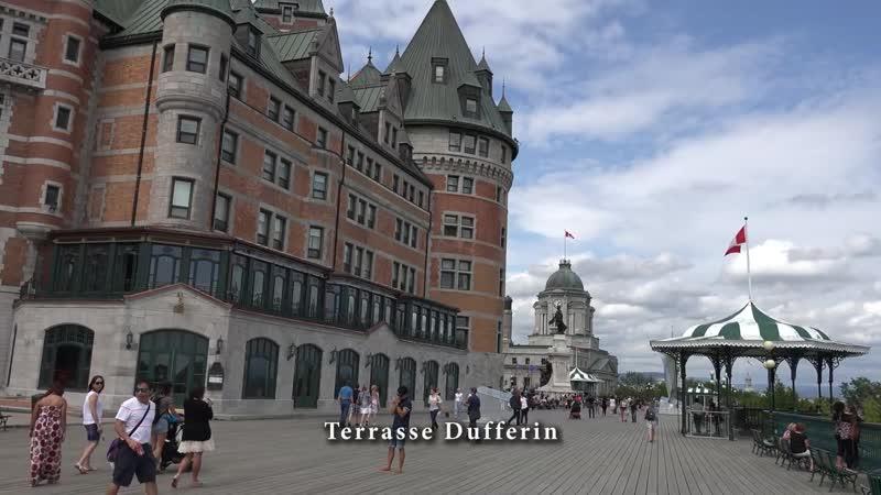 Старый Квебек Сити, Канада