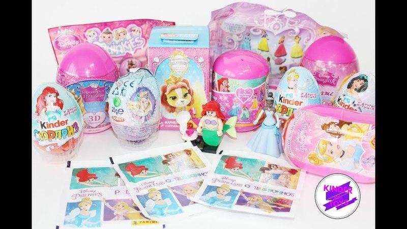 Принцессы Дисней и королевские питомцы Микс сюрпризов Unboxing Surprise Disney Princess