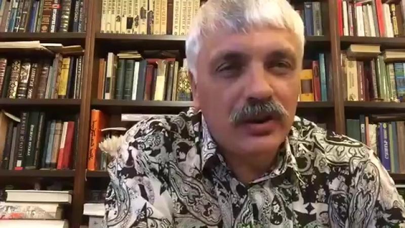 Дмитро Корчинський Вечірня казка. Політичний устрій майбутньої України