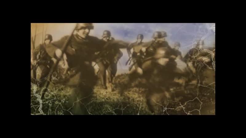 Блицкриг: Пылающий горизонт — 1 Кампания Роммеля: пролог