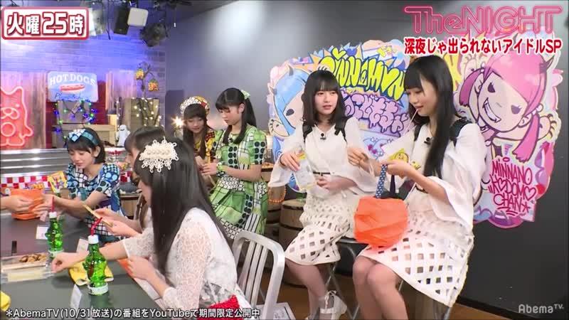 Yaguchi Mari no Kayou The NIGHT 81【Task have Fun, sora tob sakana, Minna no Kodomochan】