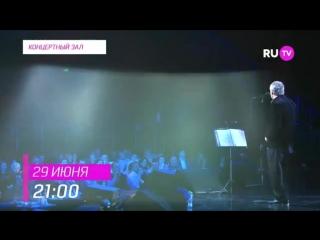 Концертный зал: Сосо Павлиашвили, Небо на ладони