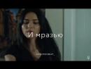 Реклама Платная on Instagram Пролайкаю стран mp4