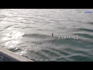 [RUS] CNBLUE In Love with Switzerland. Ep.18
