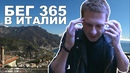 Александр Муратаев фото #4