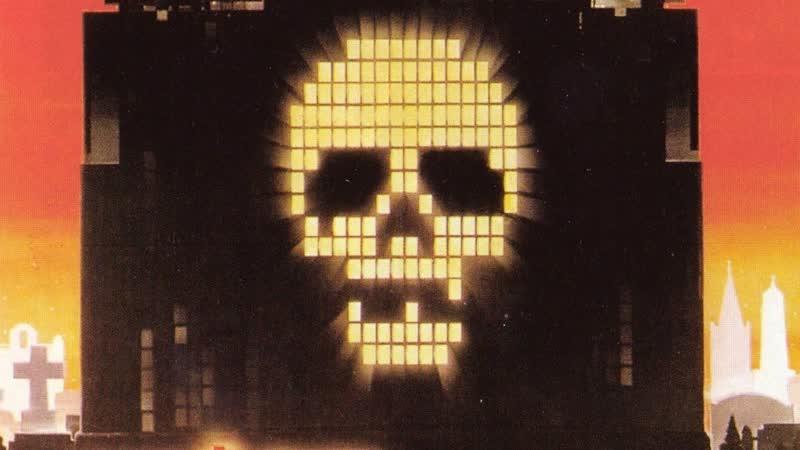 Часы Посещения (треллер, детектив, драма 1982 год) Перевод Юрий Товбин. VHS