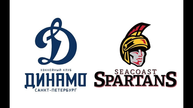 2018 09 18 ХК Динамо СПб 2004 HC Seacoast Spartans USA 2004