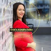Марина Александровна