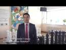 Участник губернаторского проекта В каждой семье не менее одного ребенка с высшим образованием Монгуш Менги