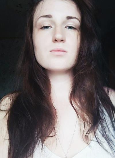 Ірина Науменко
