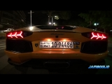 Lamborghini Aventador Range Rover - Epic Orange Duo