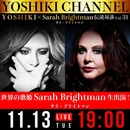 Yoshiki Official фото #35