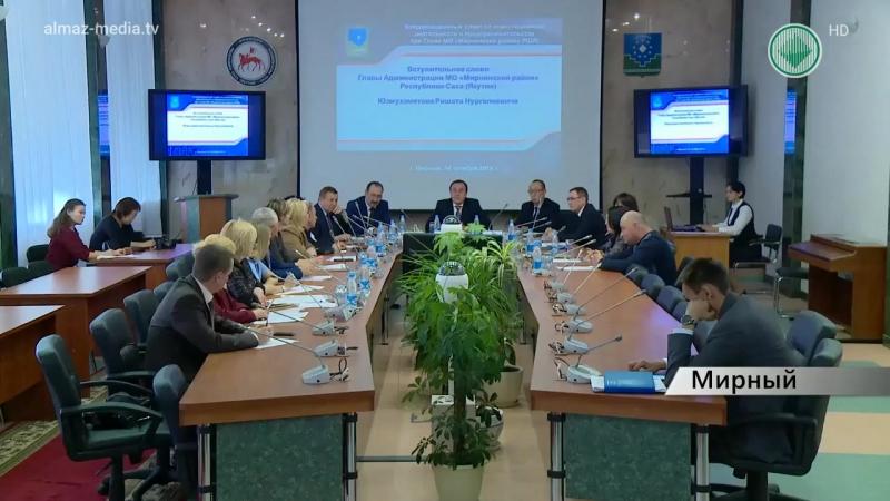 Координационный совет планирует учредить Фонд развития Мирнинского района