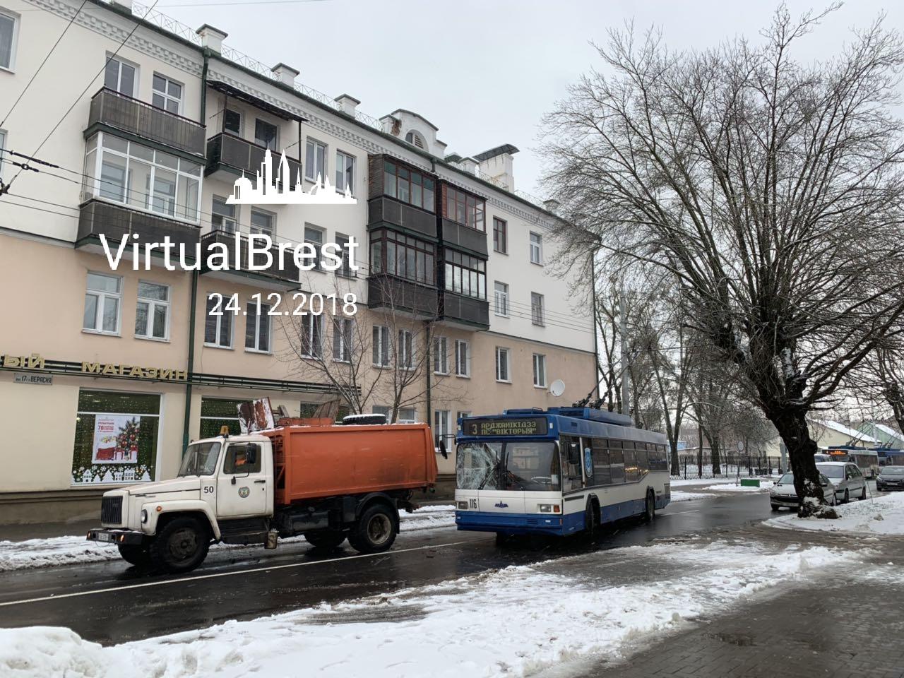 На ул. 17 Сентября сегодня, 24 декабря, столкнулись троллейбус и мусоровоз