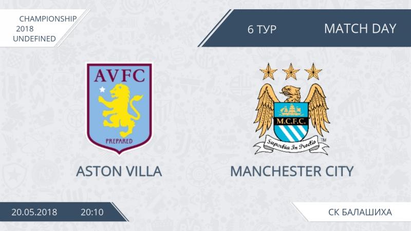Aston Villa - Manchester City (5-ый тур)