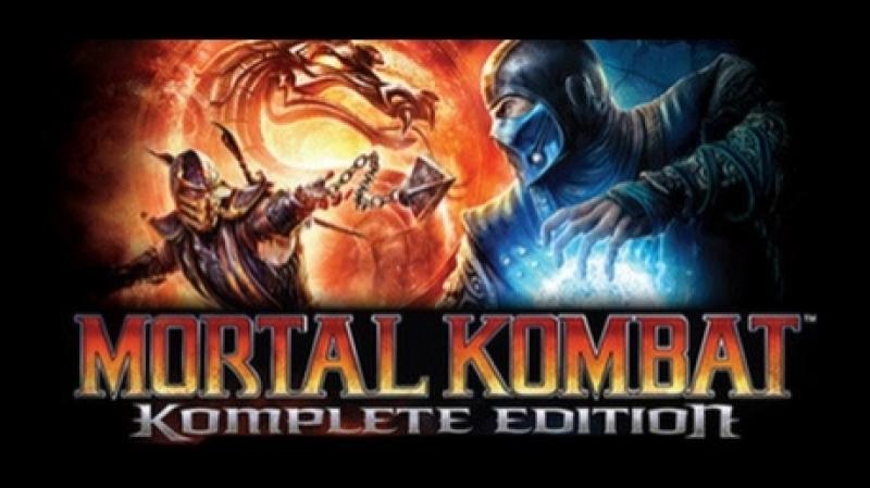 Mortal Kombat ( Смертельная битва) 4-Сайрекс