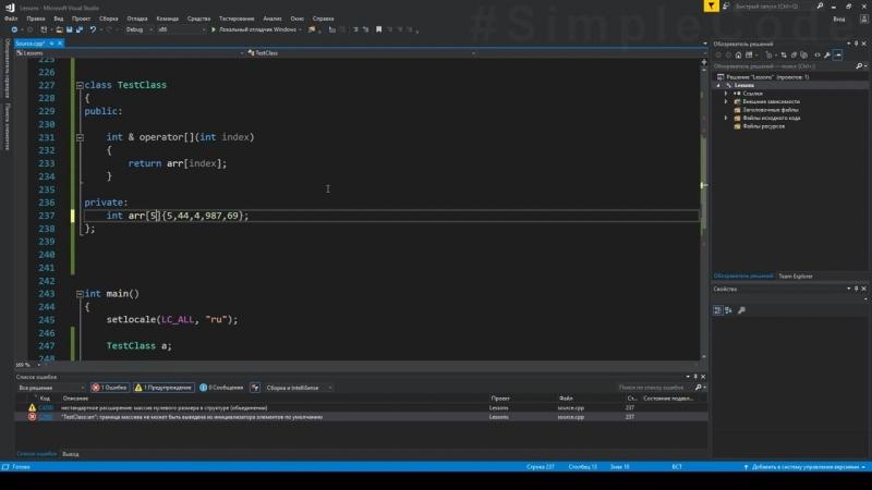 Перегрузка оператора индексирования . Перегрузка операторов пример.