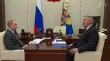 Вице-премьер Дмитрий Рогозин навстрече спрезидентом рассказал оперспективах применения системы ГЛОНАСС. Новости. Первый канал