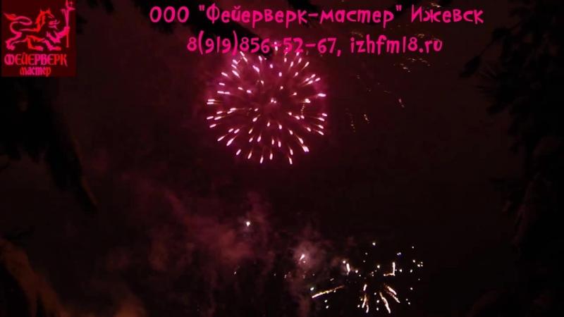 №28 Фейерверк на новогодний корпорати в Шале, 2014 год, в Ижевске