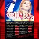 Yoshiki Official фото #36
