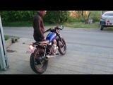 Suzuki Grasstracker Cafe Easy Rider