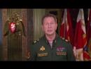 27 марта - День войск национальной гвардии РФ. Обращение главнокомандующего войсками национальной гвардии РФ Виктора Золотова