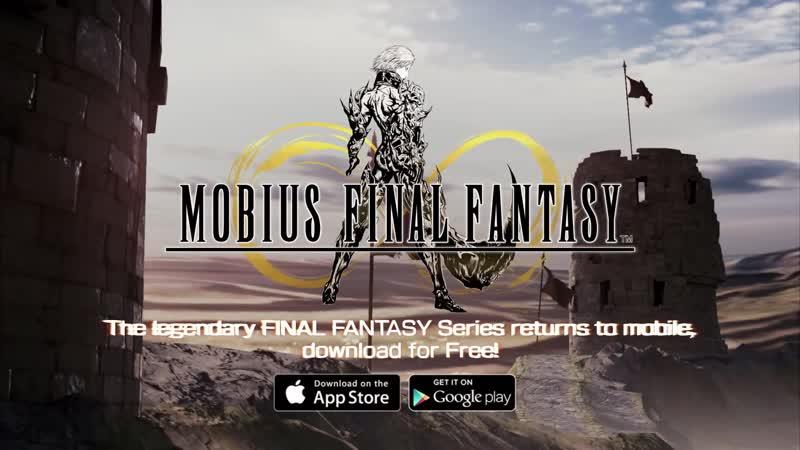 Mobius Final Fantasy - релизный трейлер