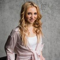Лилия Шаяхова