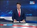 19 09 2018 Вести Красноярск