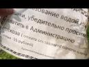 Деревня Раменье 5ая часть 2017-07-10 15.29.51