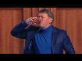Невошедшее! Судный час - Битва Фужеров - Уральские Пельмени