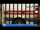 Вести-Москва • В Троицке построили новую подстанцию скорой помощи