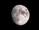 Либрации Луны