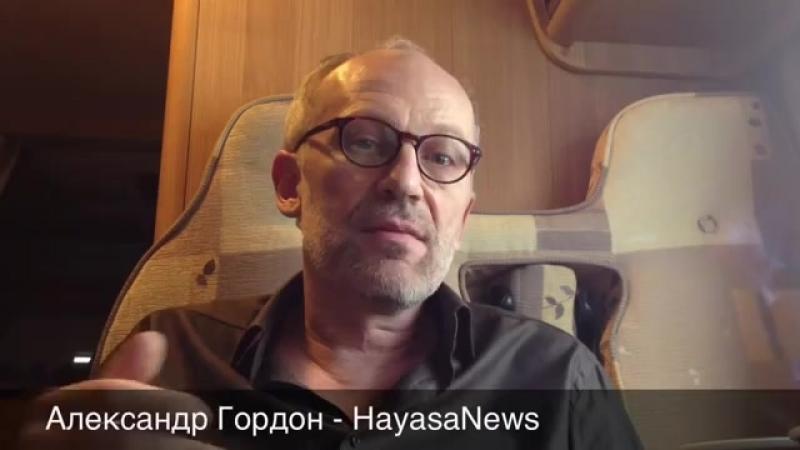 Александр Гордон ВИЧ-СПИД это обман