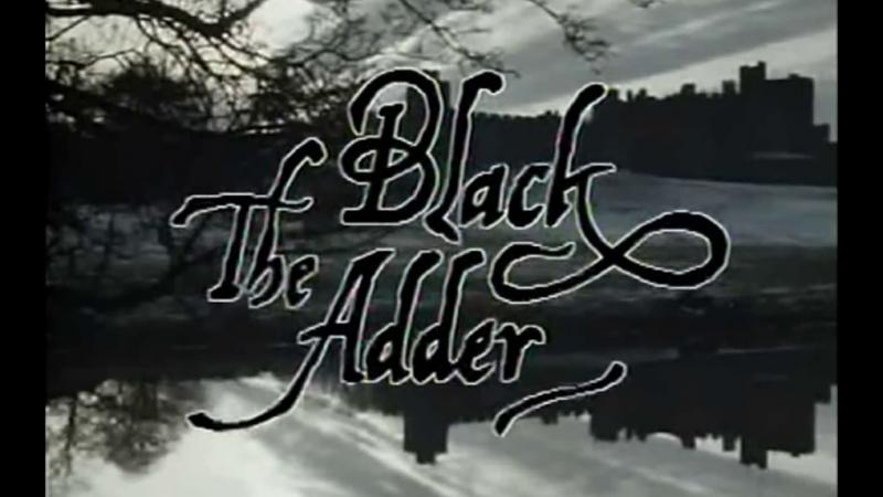 The Black Adder | Чёрная гадюка