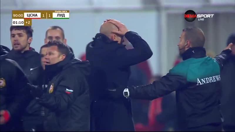 Watch how CSKA-Sofia coach Nestor El Maestro asked for more added time after the referee gave just two minutes of stoppage time