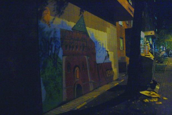 Серия классных местячковых граффити в Нижнем: Дмитровская башня