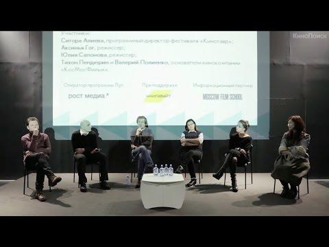 «Кинофестивали. Итоги года». Круглый стол с Антоном Долиным и Ситорой Алиевой