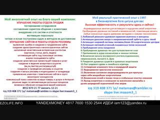 5 БИТВА ЭКСТРАСЕНСОВ 19 СЕЗОН ПРИЗРАКИ ПРОКЛЯТИЯ ЗНАНИЯ ТРУД МИР МАЙ ПРИКЛЮЧЕНИЯ