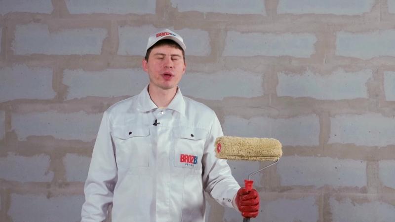 Часть 2 Механизированное оштукатуривание стен