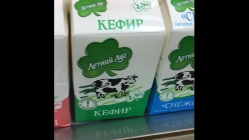 Продуктовая лавка молочка