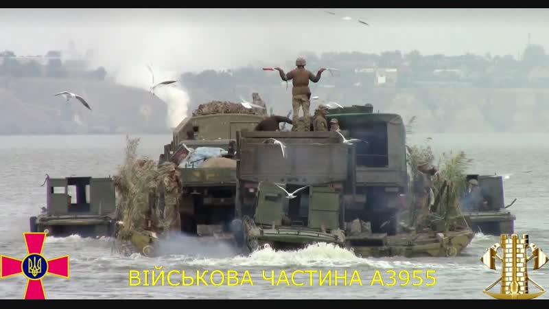 Військова частина А3955
