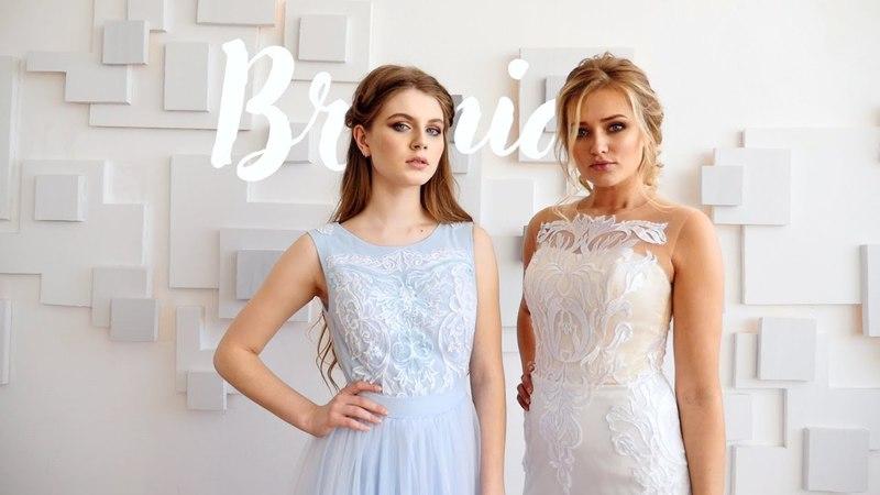 Коллекция свадебных платьев Brunia от Annabella / Видеосъемка Ижевск Сарапул