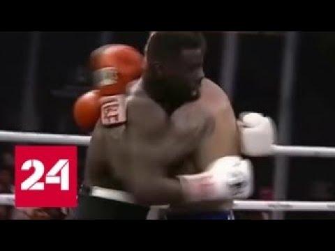 В Екатеринбурге прошел четвертьфинал Всемирной боксерской суперсерии Россия 24