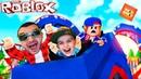 КРУТОЙ ПАРК АТРАКЦИОНОВ в ROBLOX Было Очень Страшно в РОБЛОКСЕ развлечения на Kinax Games