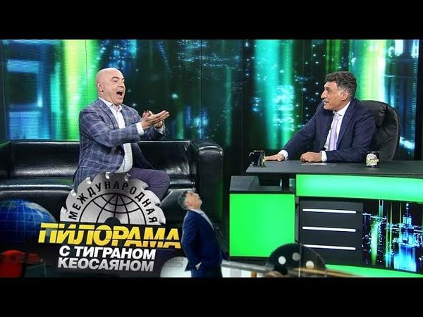 Международная пилорама. 23 июня 2018 года. Гость — Михаил Грушевский