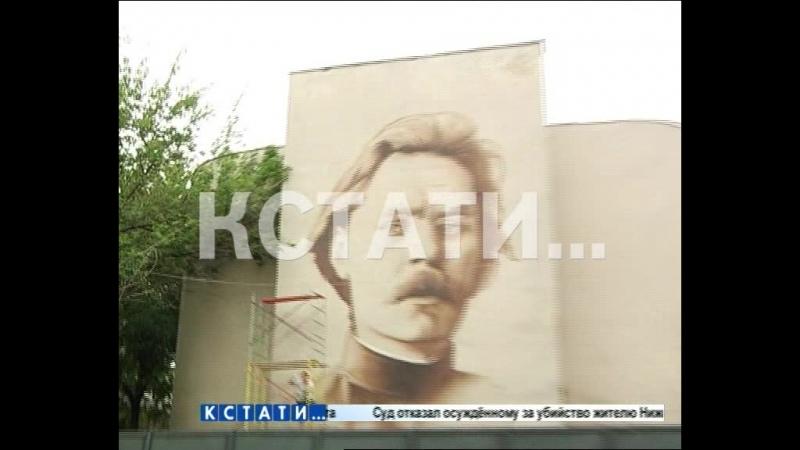 15-метровый Максим Горький появился в Нижнем Новгороде