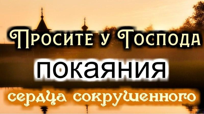 Старец XX века игумен Никон Воробьев Избранные письма 61 71