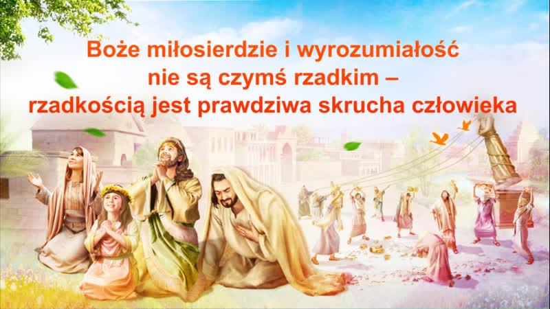 """Słowo Ducha Świętego """"Sam Bóg, Jedyny (II) Sprawiedliwe usposobienie Boga"""" (Część czwarta)"""