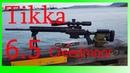 Tikka T3 Tactical A1 знакомство,пристрелка прицела Vortex PST 2 gen 5x25x50.